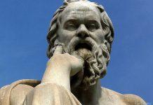 известные философы
