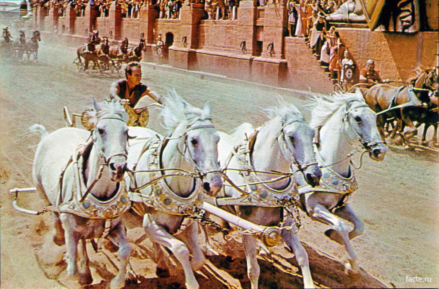 гонки на колесницах