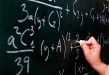 Математика причиняет боль