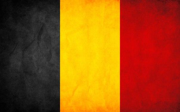 День Бельгии