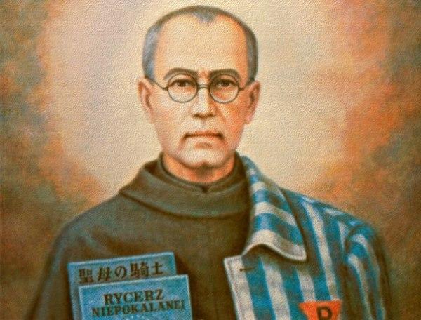 Максимилиан Кольбе