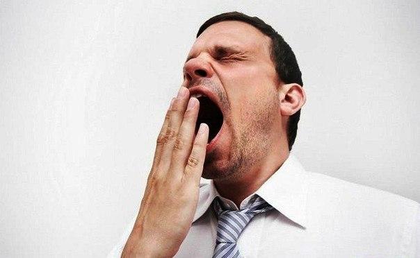 Химках поможет почему зеваешь бывает бесконца искренне