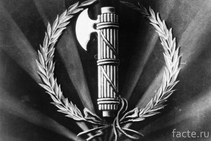 Фашистский символ