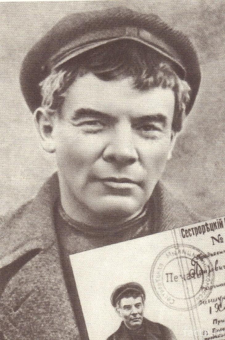 Молодой Ленин
