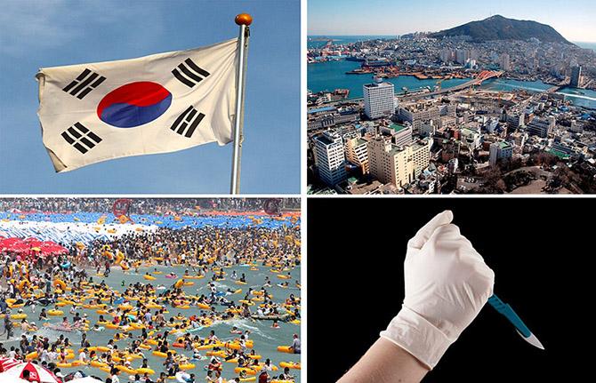 Казино серійний Південної Кореї новий гравець Біблії як replay казино