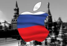 Apple подаёт в суд на российские бренды с буквой i