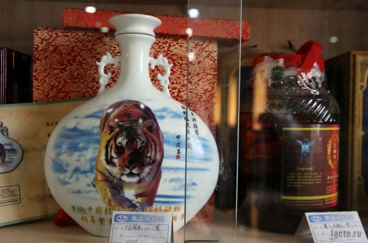 Вино с костями тигра