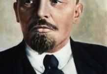 Почему Ленин — Ленин?