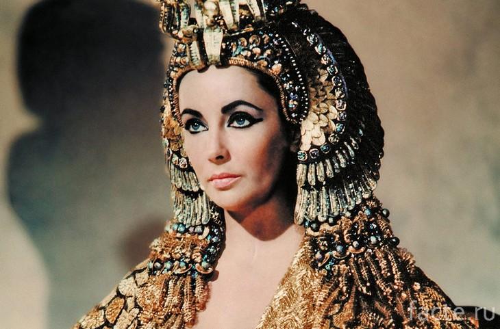 Элизабет Тейлор в образе Клеопатры