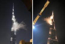 Пожар в самом высоком здании в мире оказался туманом