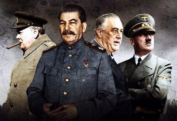 Хронология Второй Мировой войны