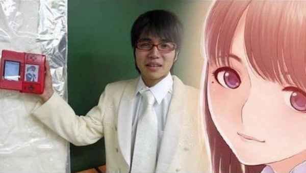 японец и компьютерная невеста