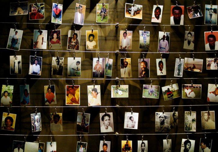 Мемориал Кигали