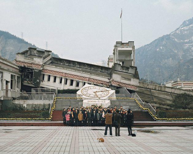 землетрясение Сычуань