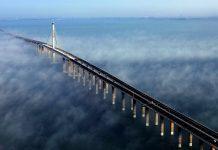 Жемчужный мост Япония