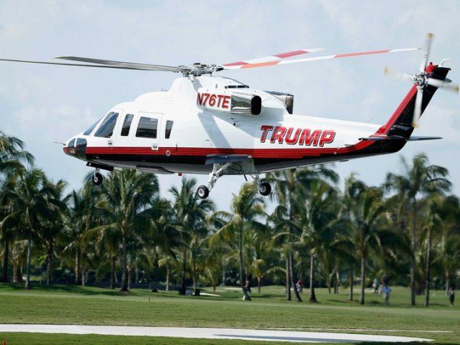 вертолет Трампа