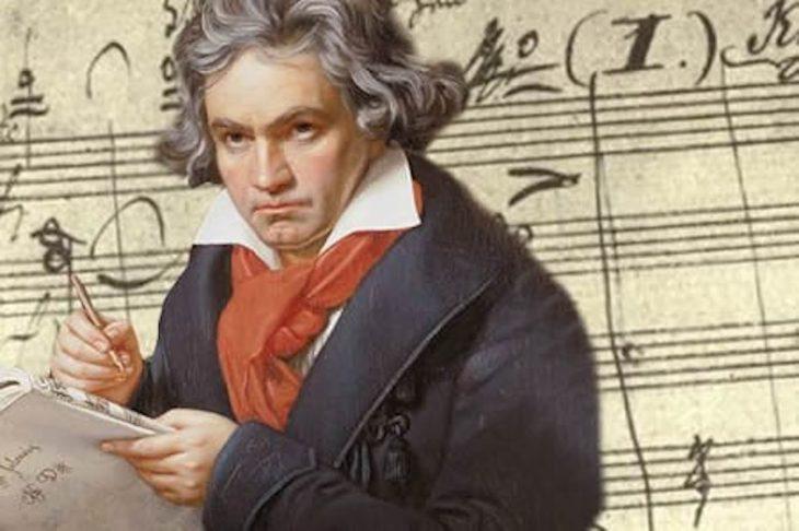 Бетховен Дни жизни