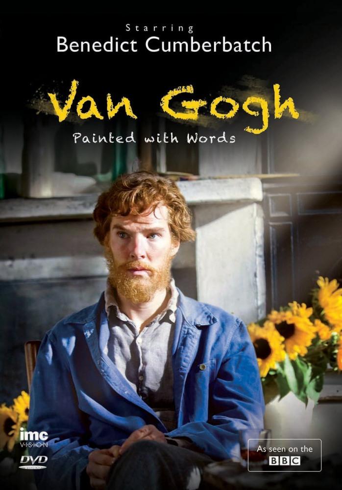 Ван Гог Портрет, написанный словами