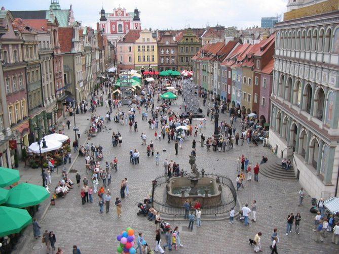 Площадь старого рынка