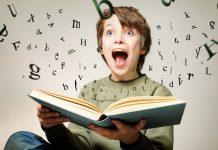как быстро запомнить стих
