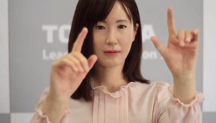 Джунко Чихира