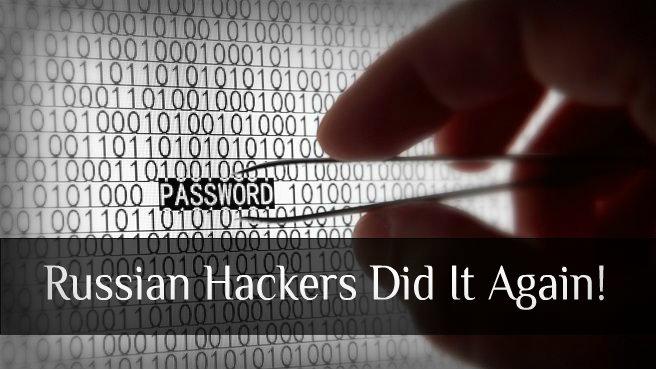 хакерский взлом