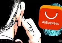Запрещенные товары с Алиэкспресс