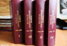 Великая Отечественная война в литературе 20 века