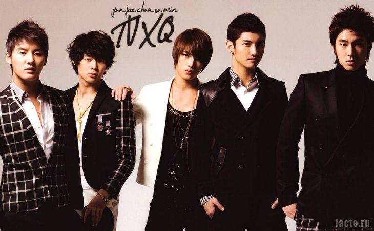 TVXQ группа