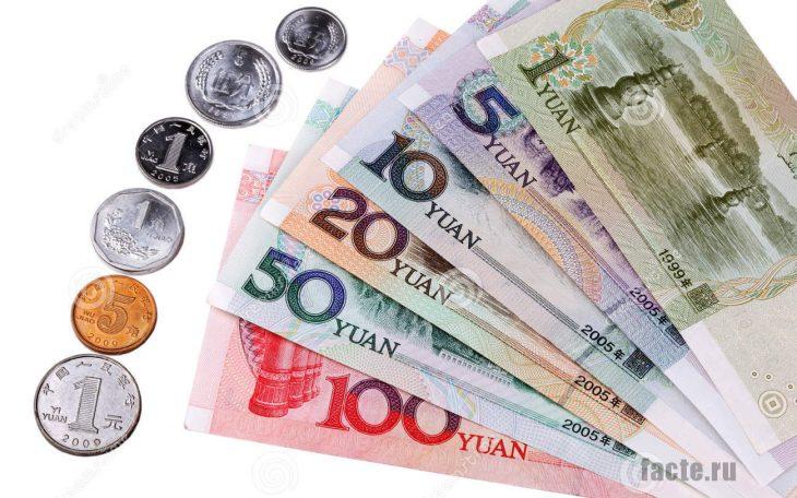 деньги Юань
