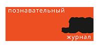 Факты, интересные факты, познавательные статьи, цифры и новости -  facte.ru