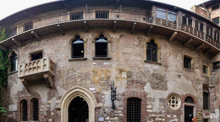 балкон в 13 веке