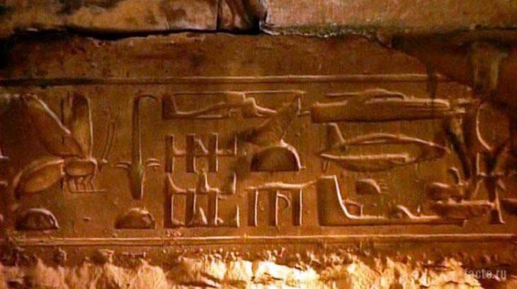 плита из Египта