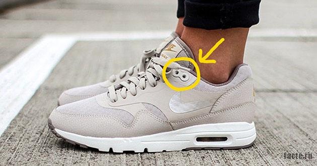 дырочки для шнурков в кроссовках