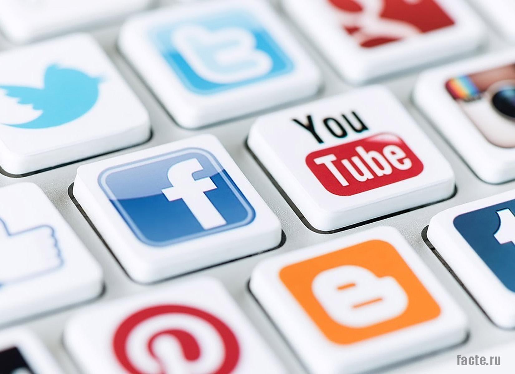 Самые популярные соцсети и их различия