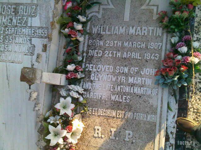 памятник Уильяму Мартину
