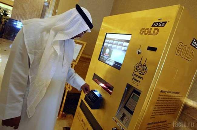 автомат с золотом