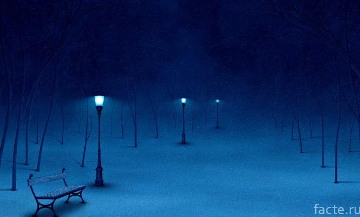 Синие фонари