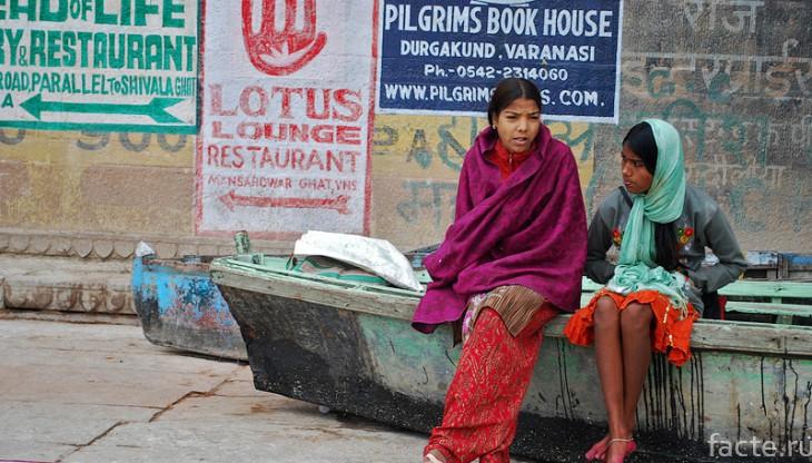 Английский в Индии