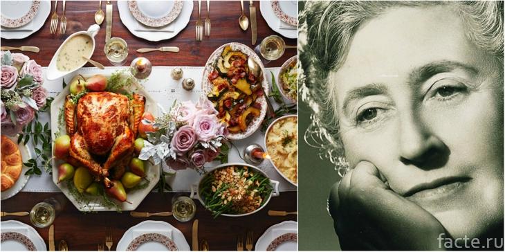 Агата Кристи любила поесть
