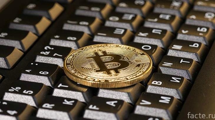 История появления криптовалют
