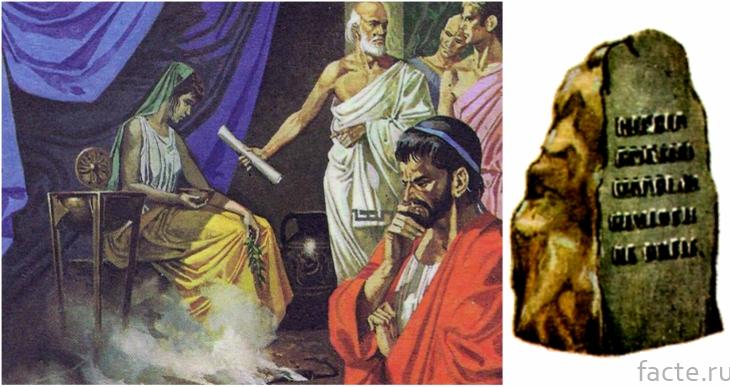 Долг в античности