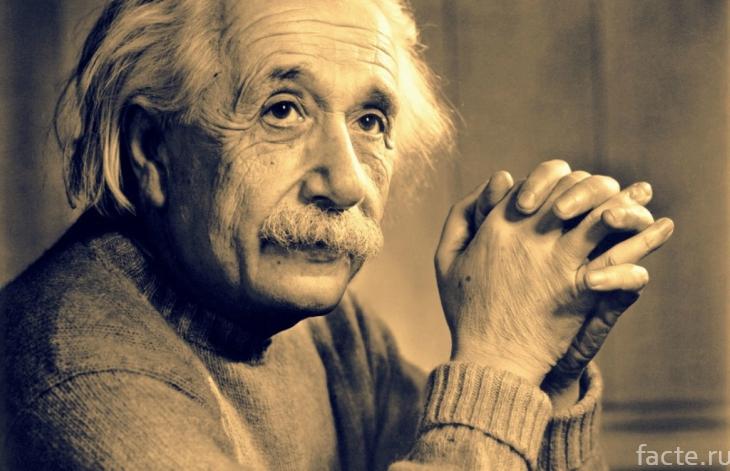 Факты из жизни великих ученых и изобретателей