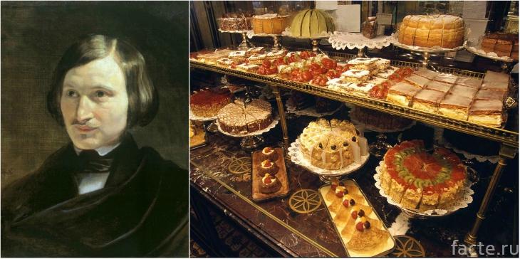 Гоголь любил сладости