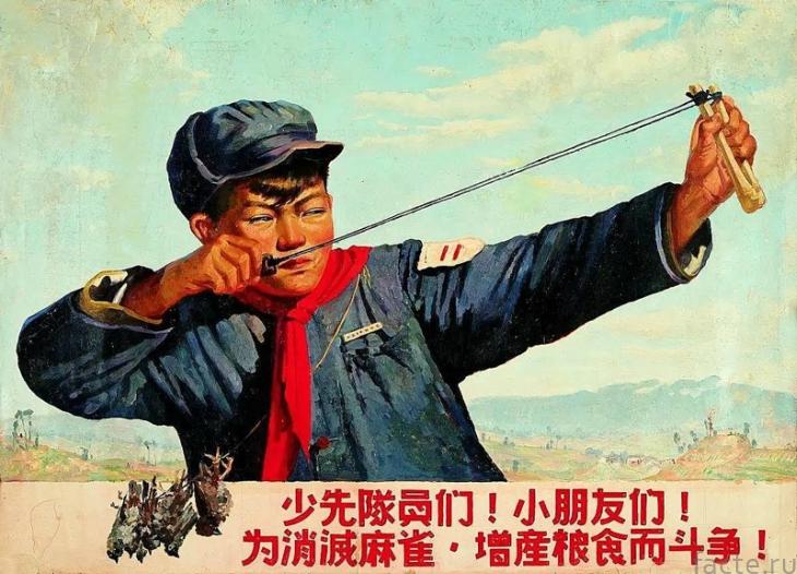 Китайский плакат