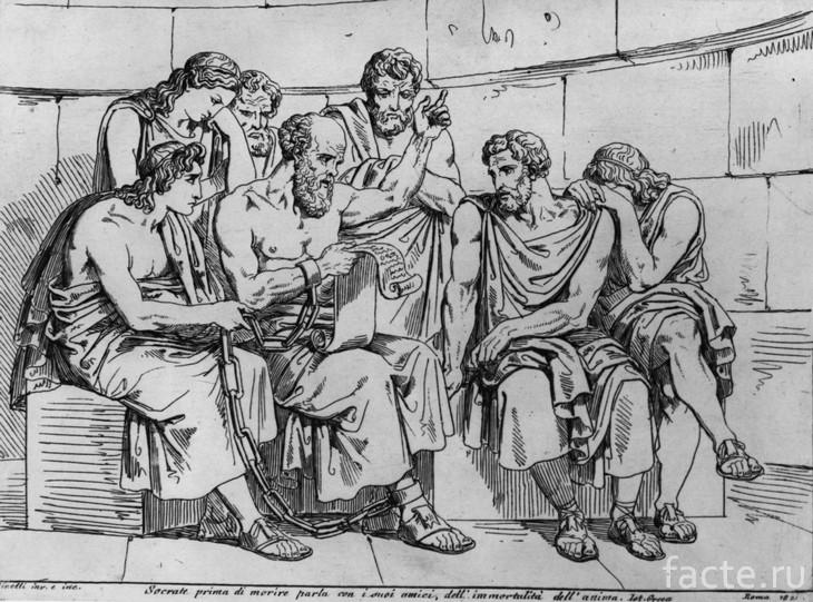 Античные студенты