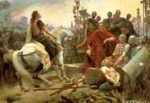 Римляне и варвары