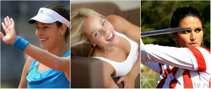Самые красивые спортсменки мира