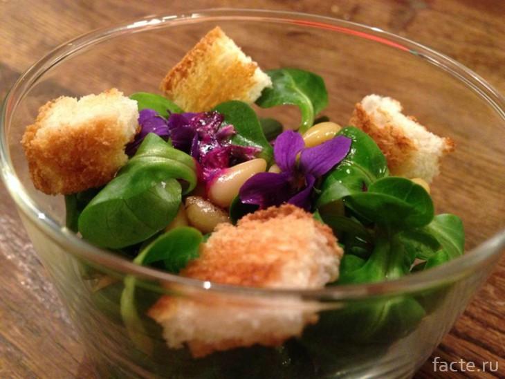 Фиалковый салат