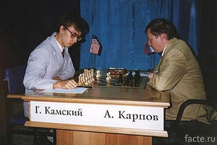Камский и Карпов